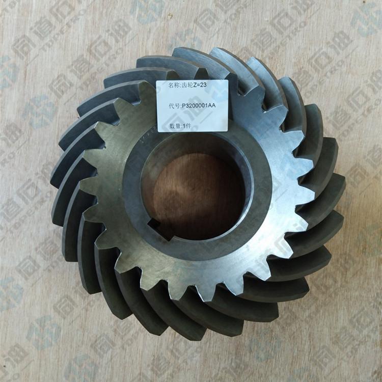 P3200001AA Gear Z=23