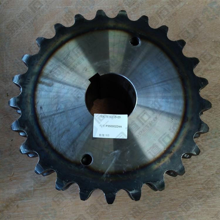 P3500022AA Sprocket Z=25