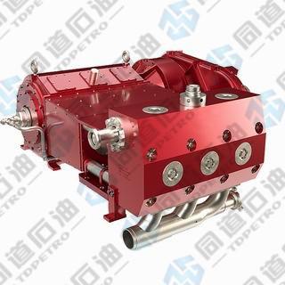 Frac Pump Parts