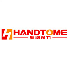 Handtome